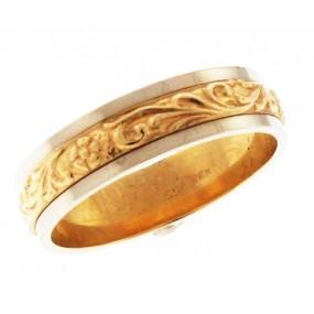 14kt Yellow Gold Men's Wedding Band
